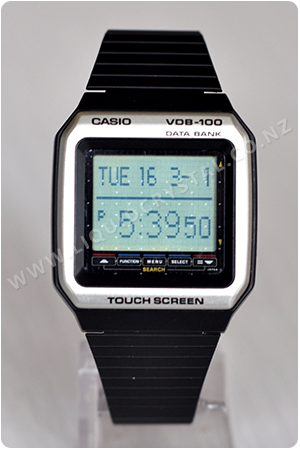 Casio VDB-100