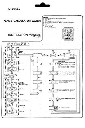 ngp-manual